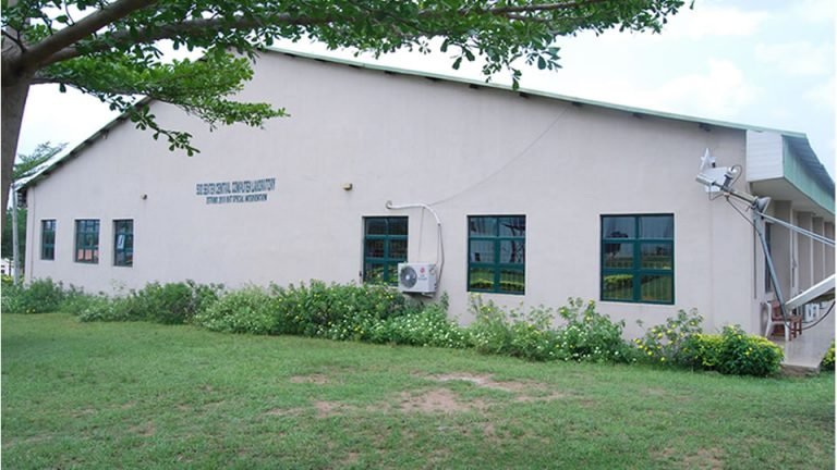 500 Seater Central Computer Laboratory - View 1